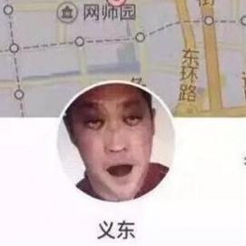 """Image Penumpang Uber di Tiongkok Gempar dengan """"Sopir Hantu"""""""