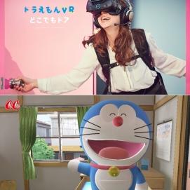 Image Mau berpindah lokasi? Pakai Pintu Ke Mana Saja Doraemon Yuk!