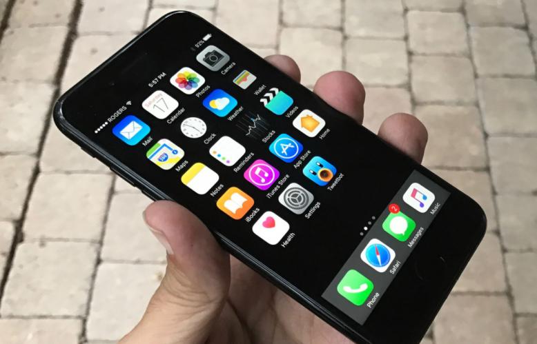 image Apple Baru Saja Meluncurkan iOS 11, Ini Dia Fitur Terbarunya!