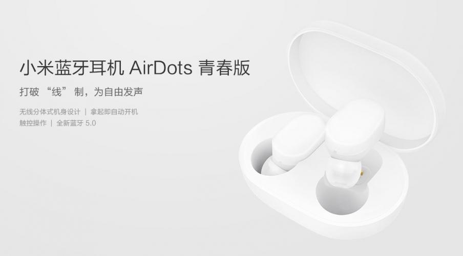 image Xiaomi Resmi Rilis Wireless Earphone Terbarunya, AirDots