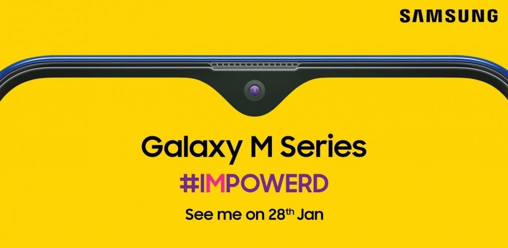 image Samsung Resmi Rilis Smartphone Terbarunya 28 Januari Mendatang
