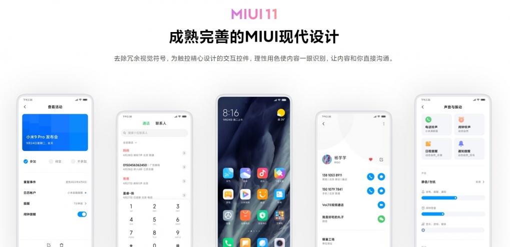 image Xiaomi Resmi Hadirkan MIUI 11 Beta Hari Ini